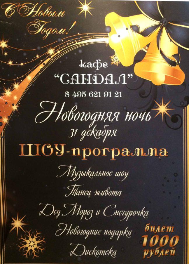 img_1322-01-12-16-05-552